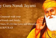 Guru-Nanak-Jayanti