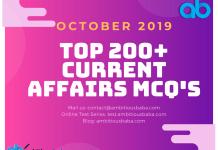 Top 200+ Current affairs MCQ