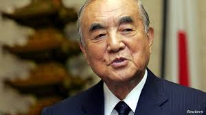 Japan's Ex-Prime Minister Yasuhiro Nakasone passed aways
