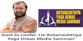 1st 'Antarrashtriya Yoga Diwas Media Samman' to be conferred to  media houses