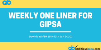 weekly One liner for gipsa blog image