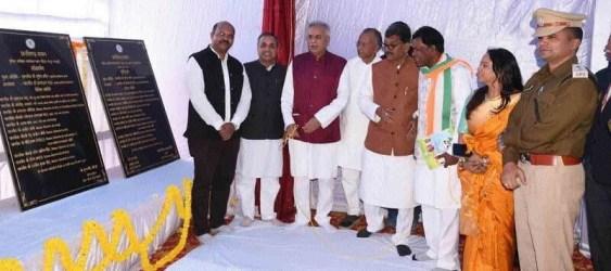 CM Bhupesh Baghel inaugurates Gaurela-Pendra-Marwahi as Chhattisgarh's 28th district