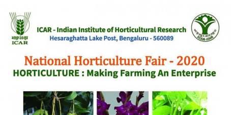 National Horticulture Fair 2020 Begins in Bengaluru