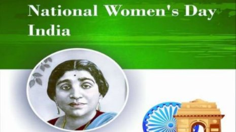 13th February: National Women's Day