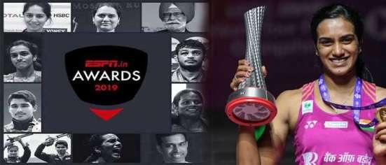 ESPN Multi-Sport Annual Awards 2019