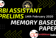RBI Assistant Prelims Memory Based Paper 2020