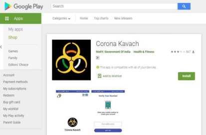 "Government of India launches coronavirus tracking app ""Corona Kavach"""