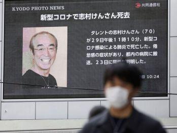 Veteran Japanese comedian Ken Shimura passes away at 70 from coronavirus