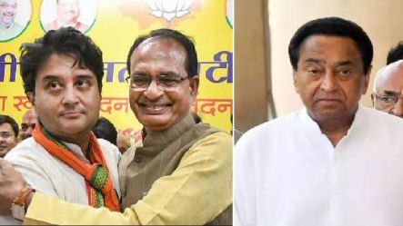 Kamal Nath steps down as MP's CM