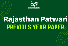 Rajasthan Patwari Previous Year Paper