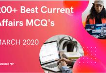 Monthly CA MCQ PDF blog image