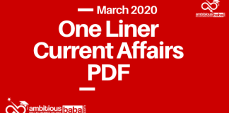 One Liner Current Affairs PDF