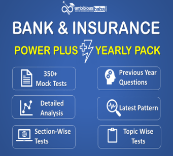 AB Bank Test Pack