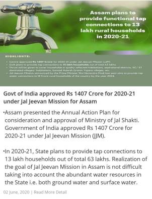 Govt of India approved Rs 1407 Crore for 2020-21 under Jal Jeevan Mission for Assam