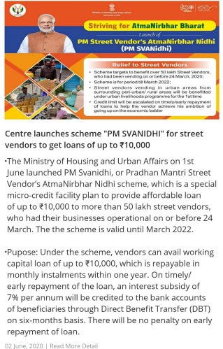 "Centre launches scheme ""PM SVANIDHI"" for street vendors to get loans of up to ₹10,000"