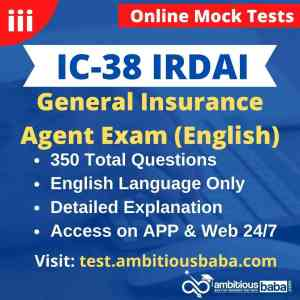 IC 38 General insurance test