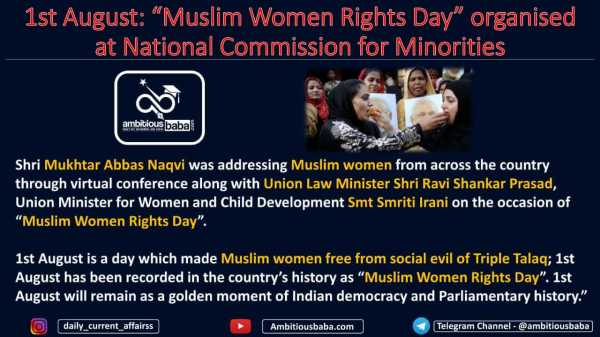 "1st August: ""Muslim Women Rights Day"" organised at National Commission for Minorities"