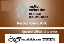 NHB for Specialist Officer Recruitment 2020 : 11 Post check here