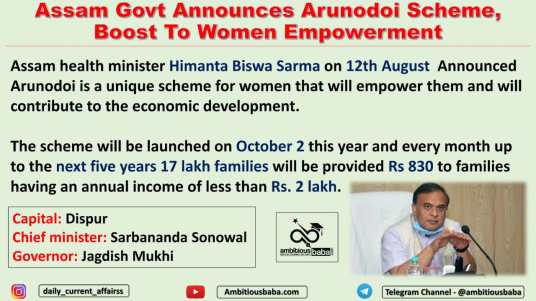 Assam Govt Announces Arunodoi Scheme, Boost To Women Empowerment