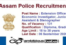 Assam Police for Extension Officer & Various Recruitment 2020 : 131 Post check here