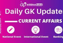 Daily GK Update , Daily Current Affairs