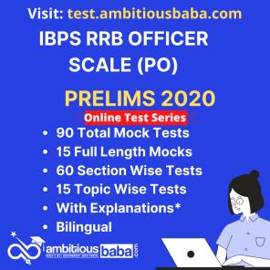IBPS RRB PO Test Series
