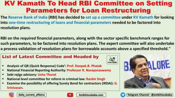 KV Kamath To Head RBI Committee on Setting Parameters for Loan Restructuring