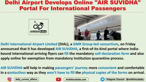 "Delhi Airport Develops Online ""AIR SUVIDHA"" Portal For International Passengers"