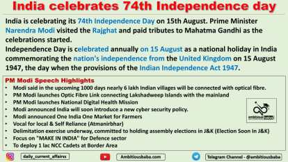 ♦India celebrates 74th Independence day