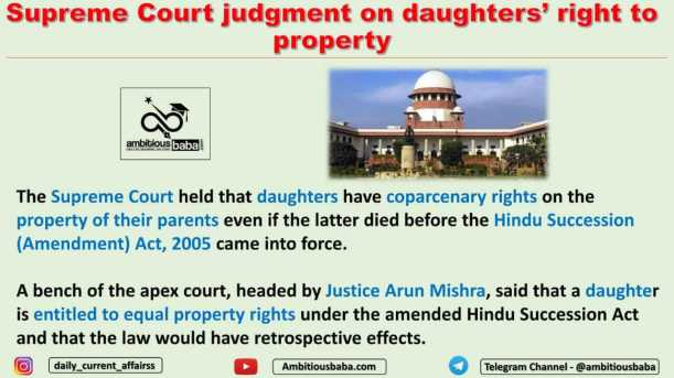 Supreme Court judgment on daughters' right to property