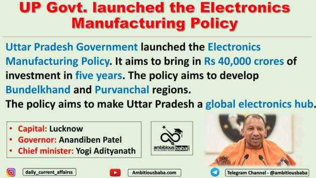 UP Govt. launched the Electronics Manufacturing Policy