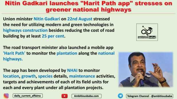 "Nitin Gadkari launches ""Harit Path app"" stresses on greener national highways"