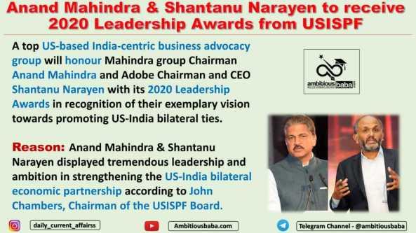 Anand Mahindra & Shantanu Narayen to receive 2020 Leadership Awards from USISPF