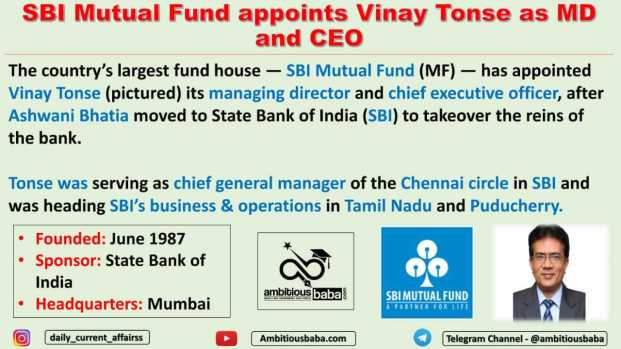 SBI Mutual Fund appoints Vinay Tonse as MD and CEO