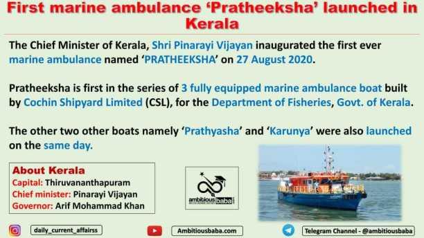 First marine ambulance 'Pratheeksha' launched in Kerala