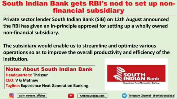 South Indian Bank gets RBI's nod to set up non-financial subsidiary