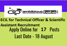 ECIL for Technical Officer & Scientific Assistant Recruitment 2020 : 17 Post check here
