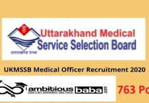 UKMSSB for Medical Officer Ordinary Grade Recruitment 2020 : 763 Post check here