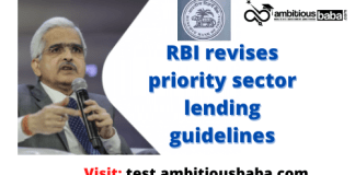 RBI revises priority sector lending guidelines