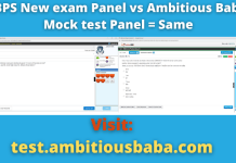 IBPS New exam Panel vs Ambitious Baba Mock test Panel = Same