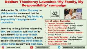 Uddhav Thackeray Launches 'My Family, My Responsibility' campaign
