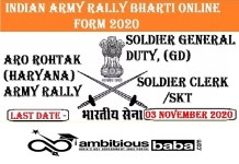 Rohtak Army Rally Bharti for Soldier General Duty, Soldier Clerk/SKT Recruitment 2020 : Post check here