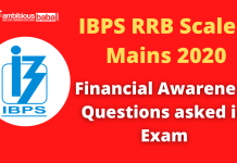 Financial Awareness Questions asked in IBPS RRB Scale II exam : 18th October 2020