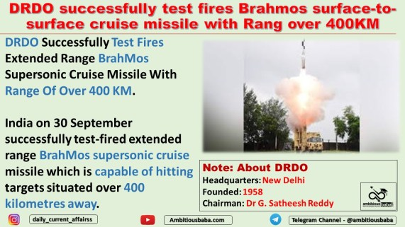 DRDO successfully test fires Brahmos surface-to-surface cruise missile with Rang over 400KM
