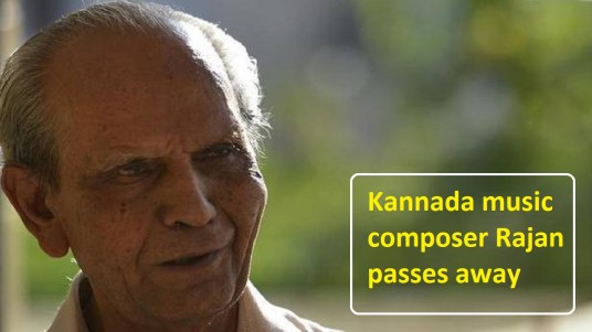 Kannada music composer Rajan passes away