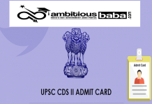 UPSC Combined Defence Service CDS II 2020 Admit Card Out : Download Now
