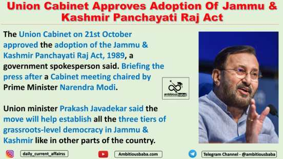 Union Cabinet Approves Adoption Of Jammu & Kashmir Panchayati Raj Act