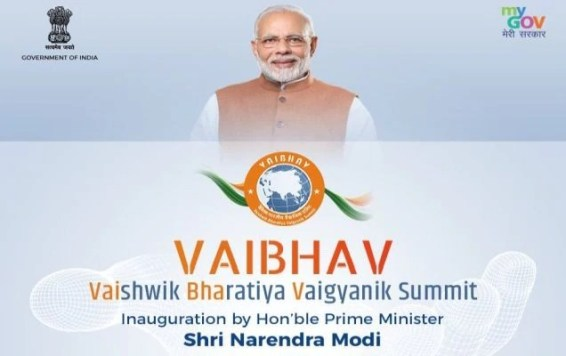 PM to inaugurate VAIBHAV Summit on 2nd October