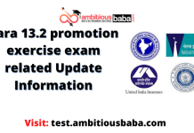 Para 13.2 promotion exercise exam related Update Information