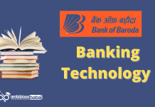 Banking technology for BOB Promotion exam: Download PDF